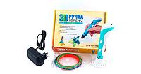 Ручка для 3D рисования 3SPEN-2