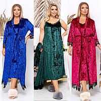 Комплект женский 2-ка, домашний, большого размера, пижама, халат и ночнушка, бархатный, модный, до 54 р-ра