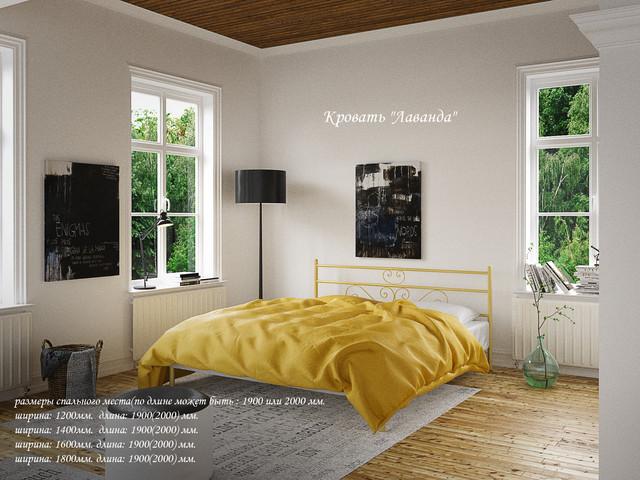 Кровать Лаванда 1.6*2.0 Tenero