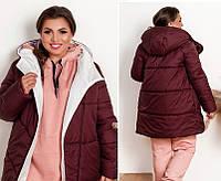 Женская красивая куртка большого размера, фото 1