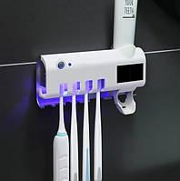 Диспенсер для зубной пасты и щеток ZSW-YO1 TOOTHBRUSH STERILIZER (WN-06)