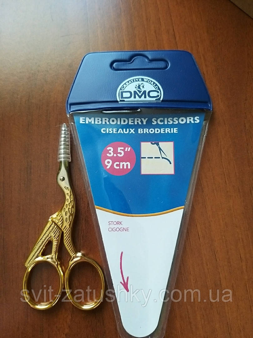 Ножиці для рукоділля DMC  чапельки оригінал