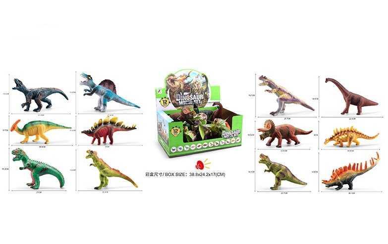 Набор динозавров JZD-81 (12/2) 12 видов, издает звуки, ЦЕНА ЗА 12 ШТУК В БЛОКЕ