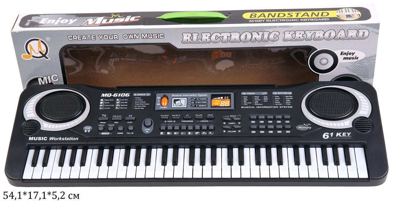 Музичний синтезатор орган 61 клавіша від мережі мікрофон в кообці MQ-6106