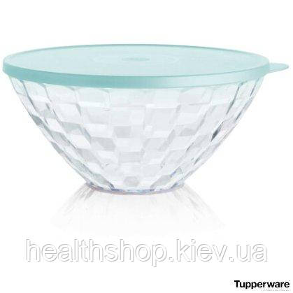 Чаша «Бриллиант» 3,5 л бирюзовая крышка Tupperware