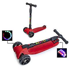 Самокат SMART  чотирьохколісний Червоний  колеса світяться ручка складна