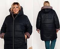 Жіноча куртка зима, фото 1