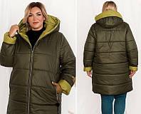 Жіноча куртка, фото 1