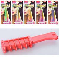 Косметика - краска для волос на расческе, на листе, ЦЕНА ЗА 1ШТ, 12шт (6 цветов) дисплей 22,5-22,5-7см(240шт)