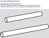 Антипаніка Dorma PHA 2000 для 2-стулкових штульпових дверей з 5-точковим замиканням з зовнішньою ручкою, фото 5