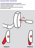 Антипаніка Dorma PHA 2000 для 2-стулкових штульпових дверей з 5-точковим замиканням з зовнішньою ручкою, фото 9