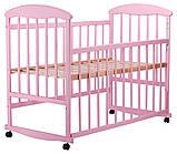 Кровать Наталка ОР  ольха розовая, фото 2