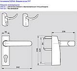 Антипаніка Dorma PHA 2000 для 2-стулкових штульпових дверей з 5-точковим замиканням з зовнішньою ручкою, фото 10