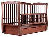 Кровать Babyroom Еліт резьба маятник, ящик, откидной бок DER-7  бук тик, фото 2