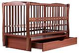 Кровать Babyroom Еліт резьба маятник, ящик, откидной бок DER-7  бук тик, фото 3