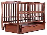 Кровать Babyroom Еліт резьба маятник, ящик, откидной бок DER-7  бук тик, фото 4