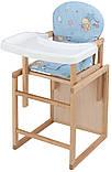 Стульчик- трансформер Babyroom Пони-230 eko без лака пластиковая столешница  голубой (мишка, пчелка, звезда), фото 2
