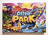 Настільна гра-ходилка Dino Park (Парк динозаврів) 3+ (Danko Toys), фото 2