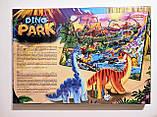 Настільна гра-ходилка Dino Park (Парк динозаврів) 3+ (Danko Toys), фото 4