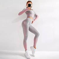 Женский костюм для фитнеса серый с розовым с длинным рукавом размер S