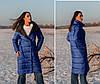 Жіноче пальто стьобана
