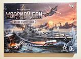 Настільна гра-ходилка Морський бій. Битва адміралів. 3+ (Danko Toys), фото 3
