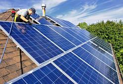 Панель электрическая солнечная