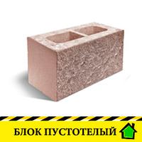 """Блок пустотелый с одной колотой стороной """"АВЕНЮ"""""""