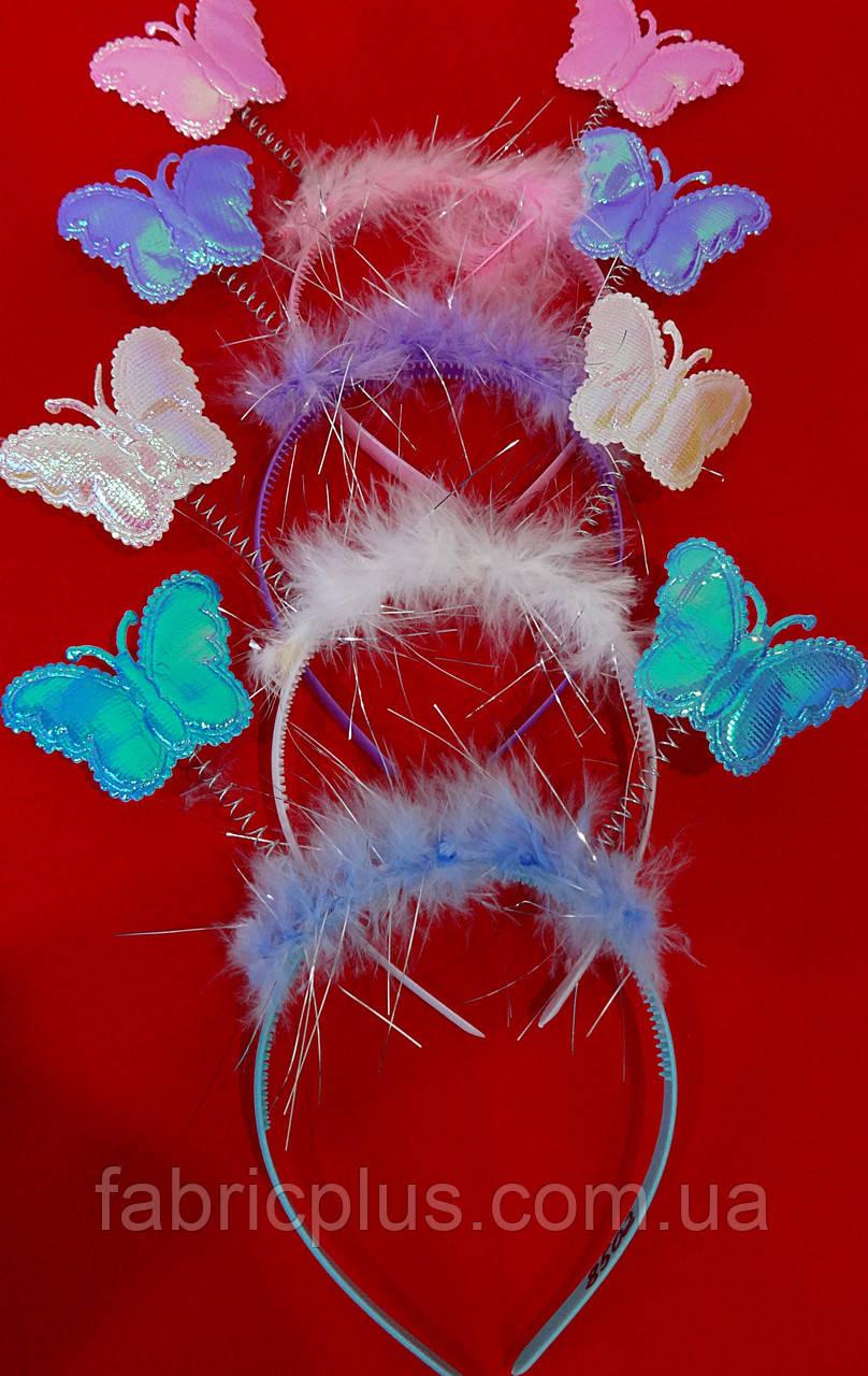 Антенки  бабочки