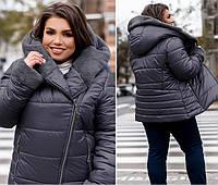 Женская теплая куртка батал, фото 1