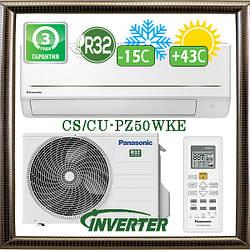 Panasonic CS/CU-PZ50WKD до 50 кв.м. инверторный кондиционер до -15С на обогрев, Малайзия