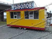 Торговый прицеп Киев-Днепр по Украине