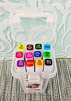 Скетч маркеры двусторонние для бумаги набор 12 шт. | Скет Маркер | SketchMarker