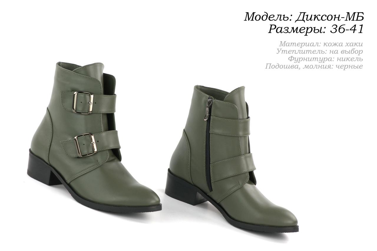 Зимние ботинки ТМ SOLDI