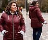 Жіноча зимова куртка великий розмір
