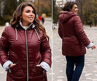 Жіноча зимова куртка великий розмір, фото 1
