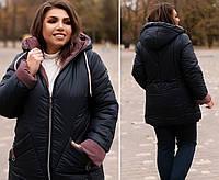 Жіноча куртка великий розмір, фото 1