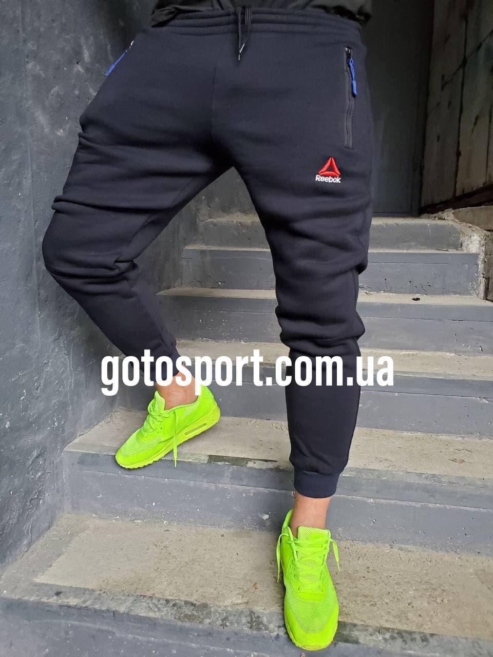Зимние мужские спортивные штаны Reebok