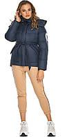 Пуховик синий женский короткий на зиму модель 24350, фото 1