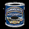 Hammerite с Глянцевым эффектом, Золотая 0.7 л