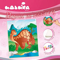 Роспись по холсту Добрый динозавр Идейка раскраски рисунки рисование по цифрам детей взрослых