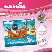 Роспись по холсту Пиратское приключение Идейка раскраски рисунки рисование по цифрам детей взрослых