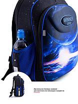 Школьный рюкзак ортопедический для мальчика в 1-4 класс каркасный Космос Winner One 6018, фото 3
