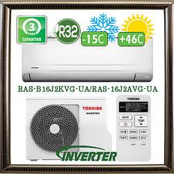 Toshiba RAS-B16J2KVG-UA/RAS-16J2AVG-UA до 52 кв. м. інверторний кондиціонер до-15С на обігрів, Таїланд