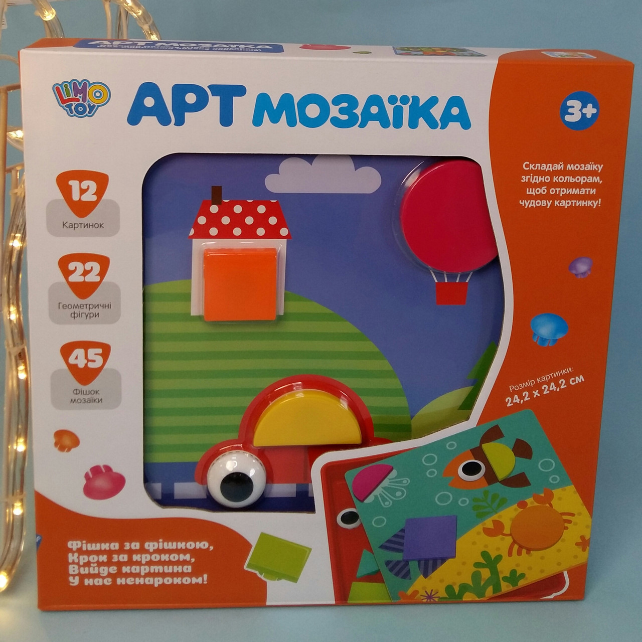 Мозаїка Limo Toy SK 0004 AB