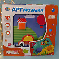 Мозаїка Limo Toy SK 0004 AB, фото 1
