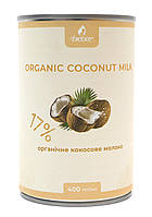 Кокосовое молоко органическое (Шри-Ланка) = 17%
