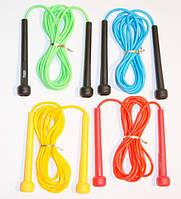 Скакалка. Шнур: резина. Ручки: пластик. Длина: 2,8 м