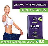 Чай для похудения IASO TEA
