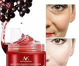 Маска для лица ночная очищающая с экстрактом винограда 50 г, фото 4